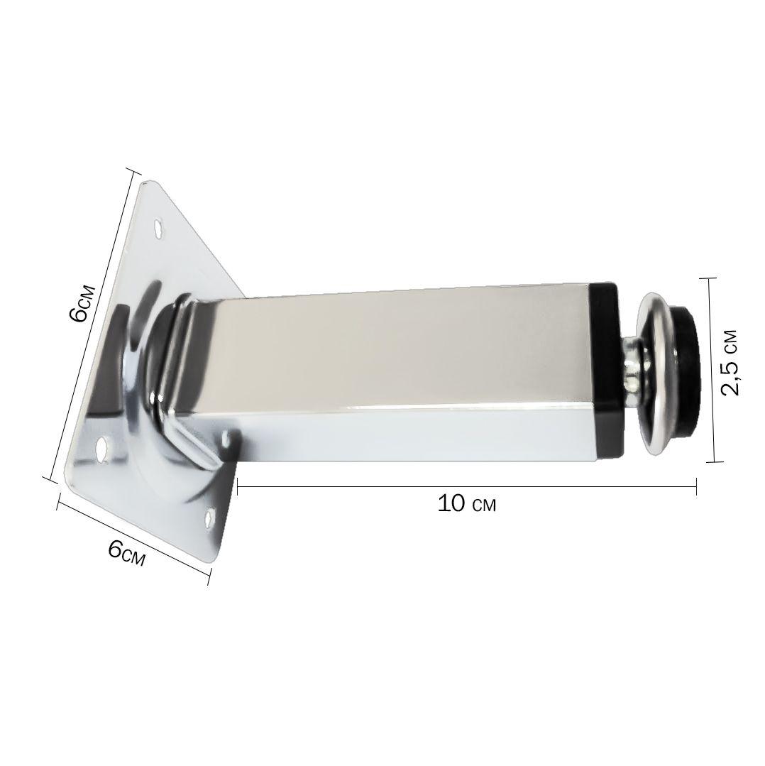 Pé para Móveis 10cm com Regulagem - Pé Metal Cromado Quadrado