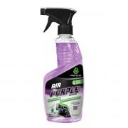 Air Purple Odorizante - Protelim