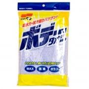 Toalha Automotiva New Body Towel 100% Algodão - Soft99