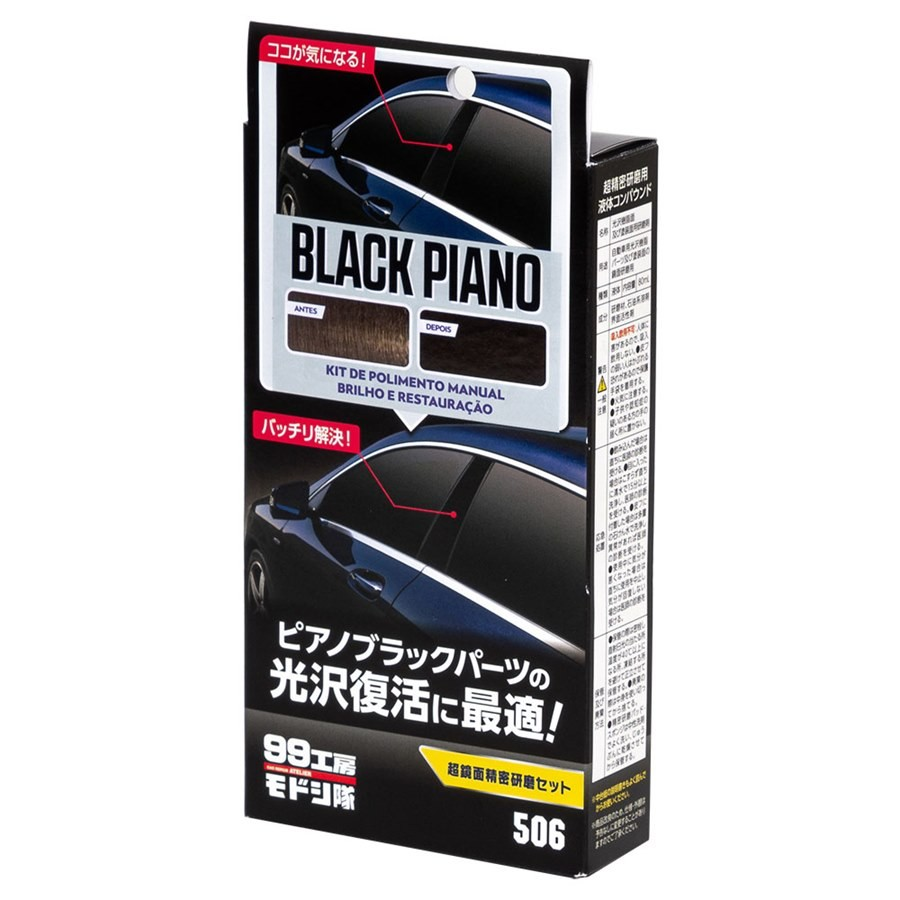 Black Piano Kit de Polimento Manual - Soft99