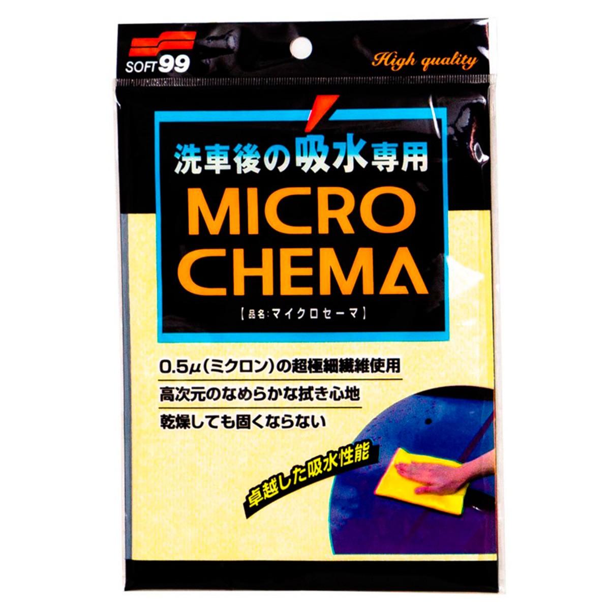 Toalha Automotiva Micro Chema de Secagem - Soft99