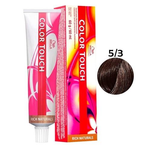 Wella Color Touch 5/3 Castanho Claro Dourado - 60g