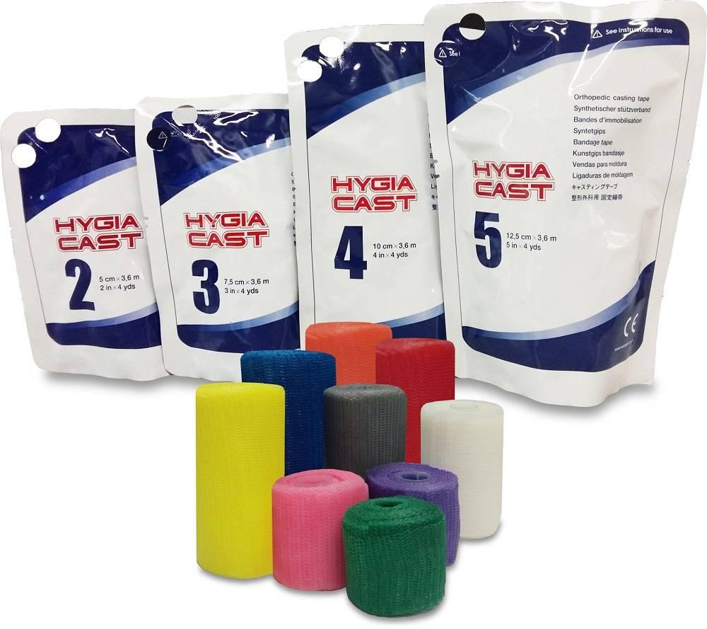 Gesso Sintético 7,5 cm x 3,6 mt - Hygia Cast