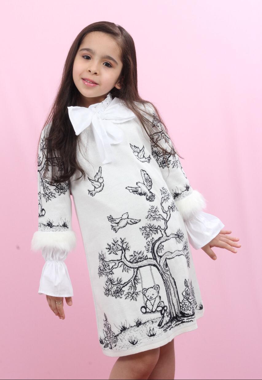 Vestido Tricot Traços Pituchinhus
