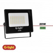 REFLETOR LED G-LIGHT 20W LUZ VERDE
