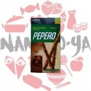 Lotte Pepero Almond & Chocolate
