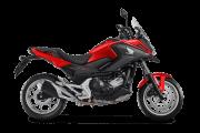 Consórcio Honda NC750X