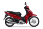 Consórcio Honda Biz 110