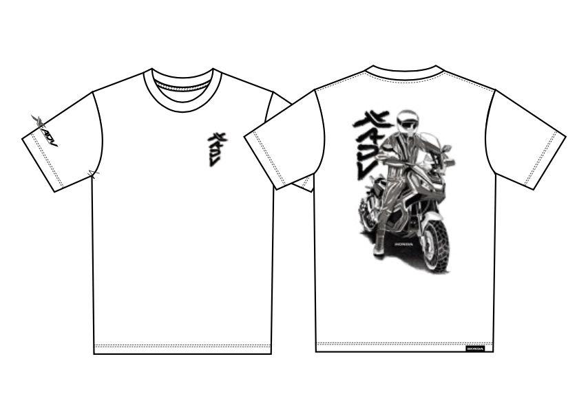 Camiseta Honda X-Adv Pincelada Branca  - Convem Honda
