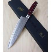 Faca Do Chef YAXELL - Super Gou -161 Camadas  - Lâm: 20cm Fabricado no Japão