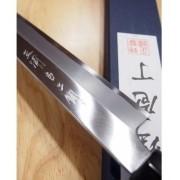 Faca Sashimi Yanagiba MIURA - 300mm - Aço Carbono Shirogami - Fabricado no Japão