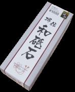 Pedra Afiar Amolar Naniwa  Sakaiden 1000 WSD-04 Grande
