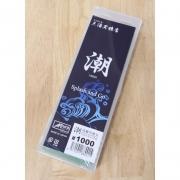 Pedra para Afiar  e Amolar MIURA #1000 splash and go - Japão