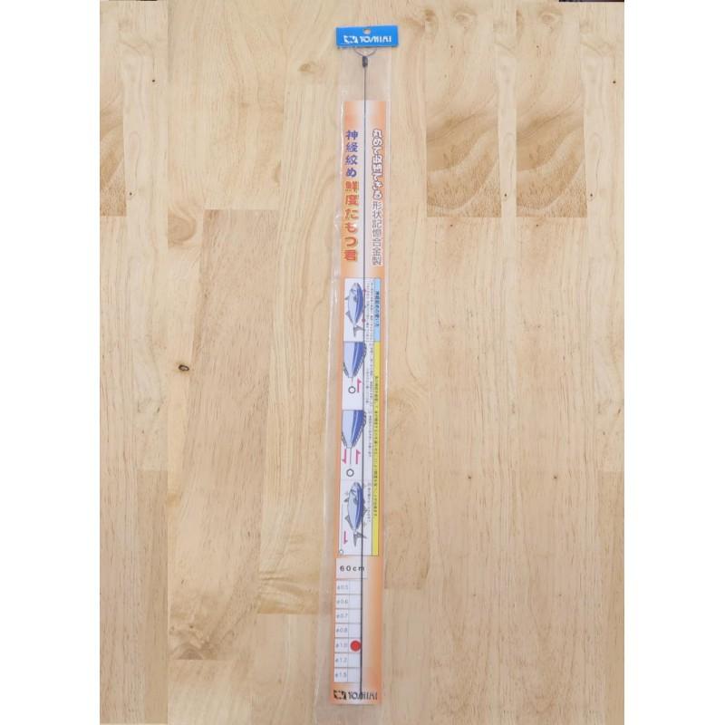 Cabo de Aço Flexível para Shinkeijime / Ikejime - YoshimiI - 1.5mm 80cm