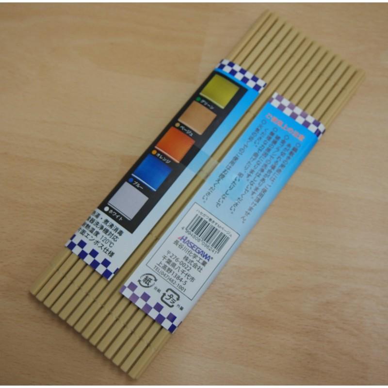 Esteira Plastica Sudare para Sushi  Hasegawa - Bege  M