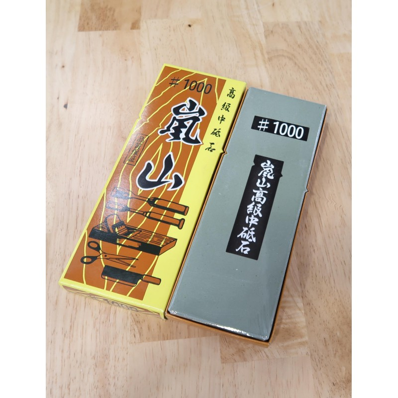 Pedra afiar amolar ARASHIYAMA GRIT 1000 Fabricado no Japão