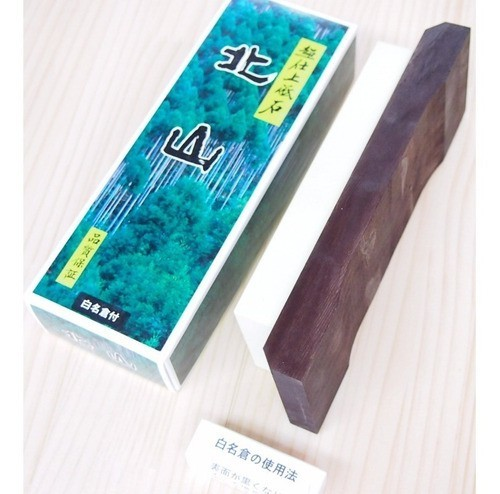 Pedra para Afiar e Amolar Kitayama #8000 - Japão