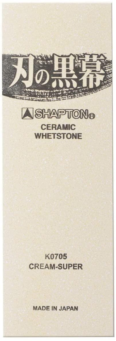 Pedra  Afiar  Amolar Shapton Kuromaku  12.000
