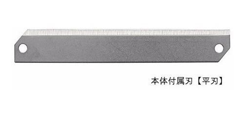 Ralador e Fatiador Mandolim Super Benriner 95 - Japan