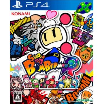 Super Bomberman (PS4)