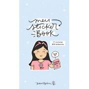 Meu sticker book - 18 cartelas
