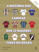 A história das camisas dos 12 maiores times do Brasil - vol. 2