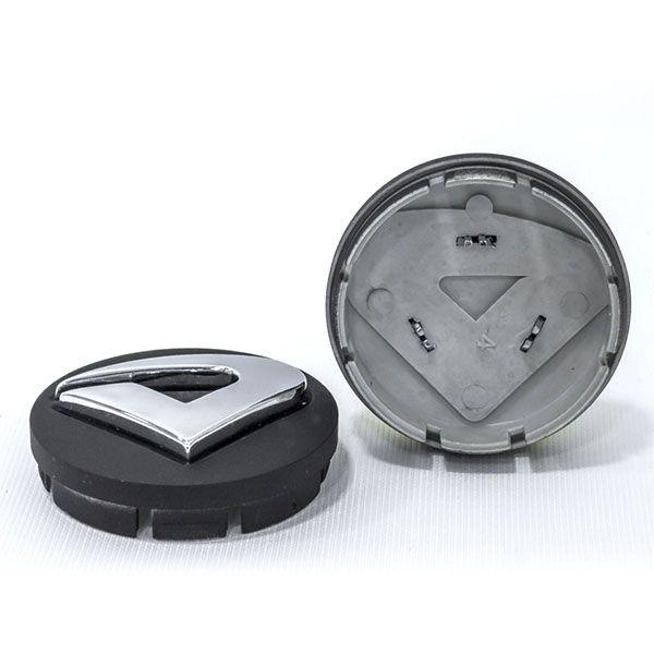 Center Cap Exclusivo  2-Peças Preto com Emblema Cromado (1 unidade)