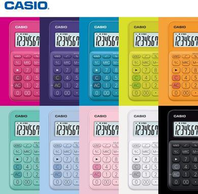 Calculadora Casio Solar e Bateria MS-20UC
