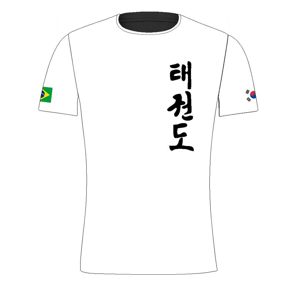 Camisa Camiseta Taekwondo Korea - Fb-2058 - Branca