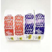 2.000 Etiquetas Lacre Segurança Para Delivery Alimentos