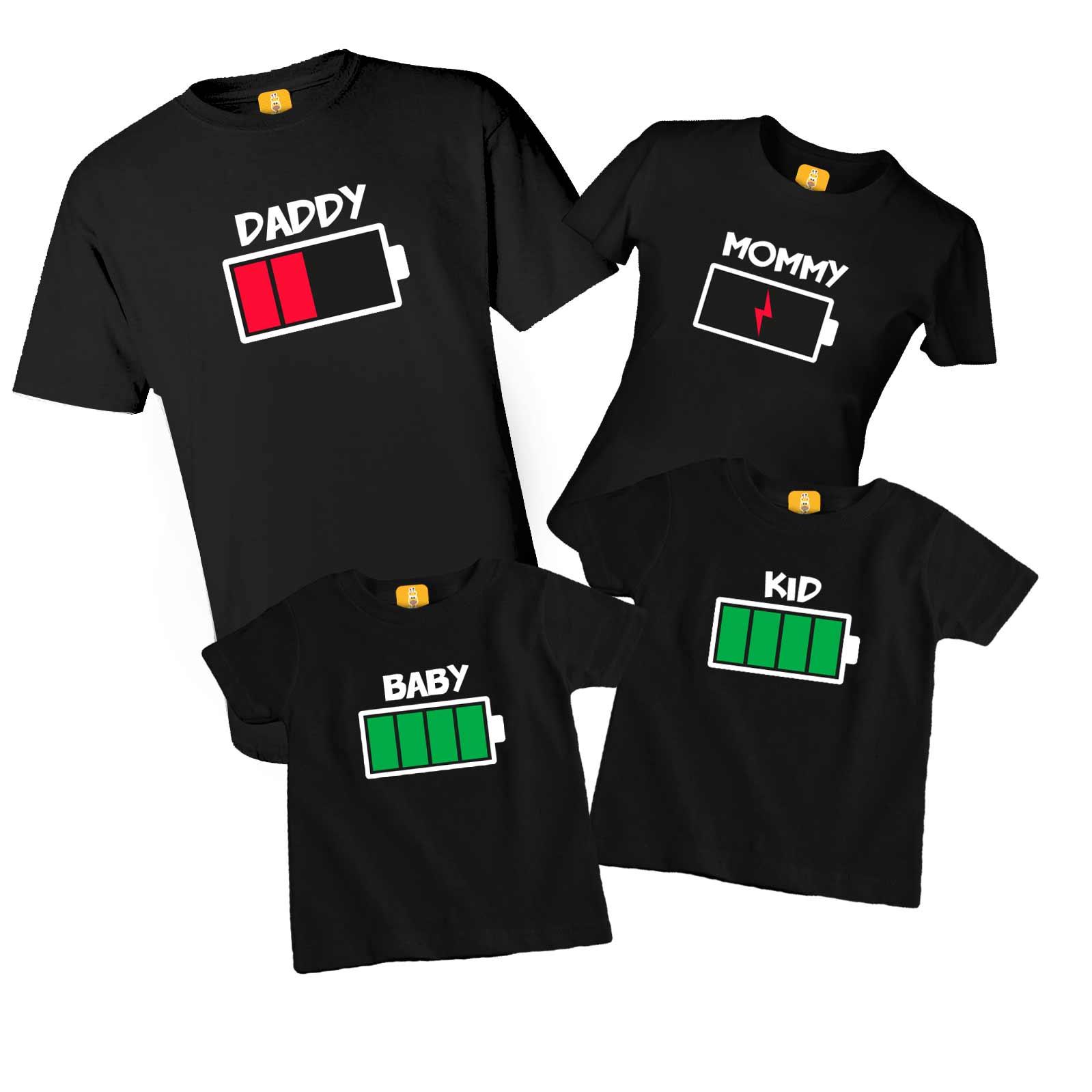 Kit de camiseta Bateria fraca - 4 Peças