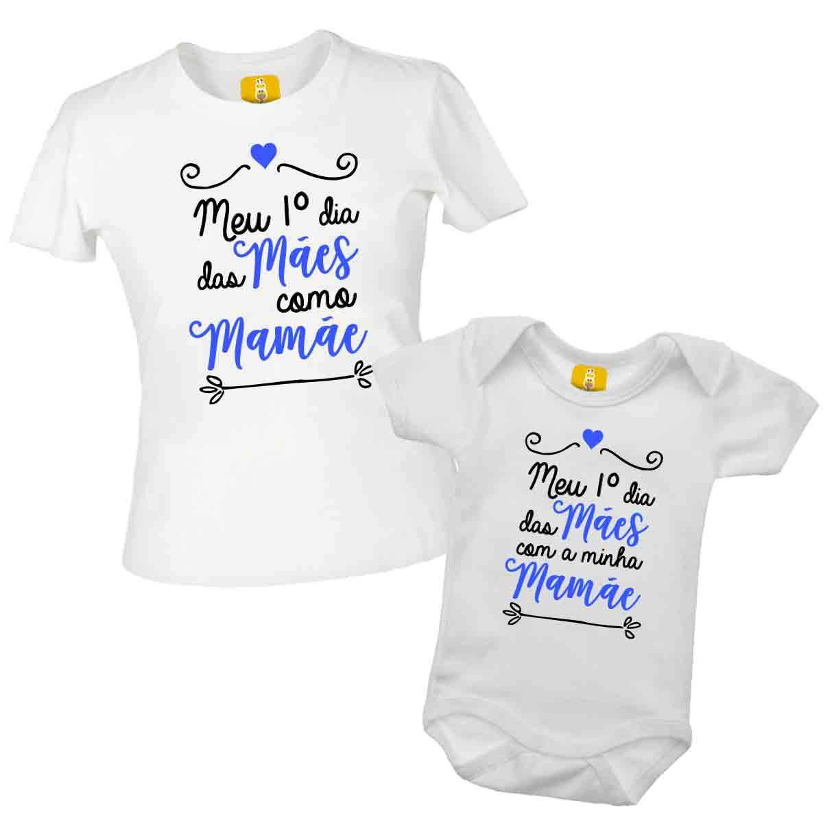 Kit de camiseta Meu primeiro dia das mães - 2 peças