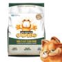 Garfield Petfive - Areia Higiênica Fina Biodegradável 2Kg