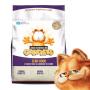 Garfield Petfive - Areia Higiênica Grossa Biodegradável Gatos 2Kg