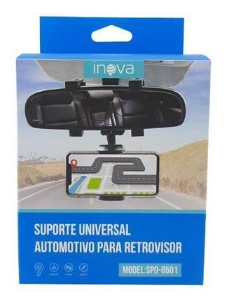 SUPORTE UNIVERSAL AUTOMOTIVO PARA RETROVISOR