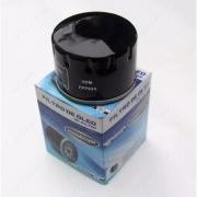 Filtro Oleo Bmw F800/ R / R1200