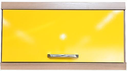 Armario Aereo 1P Basculante Multimoveis 5127 (argila acet texturizado/amarelo)