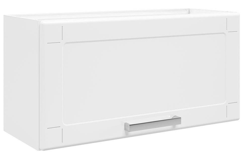 Armário De Parede Duplo Baixo Bertolini Multipla 6001 (branco)