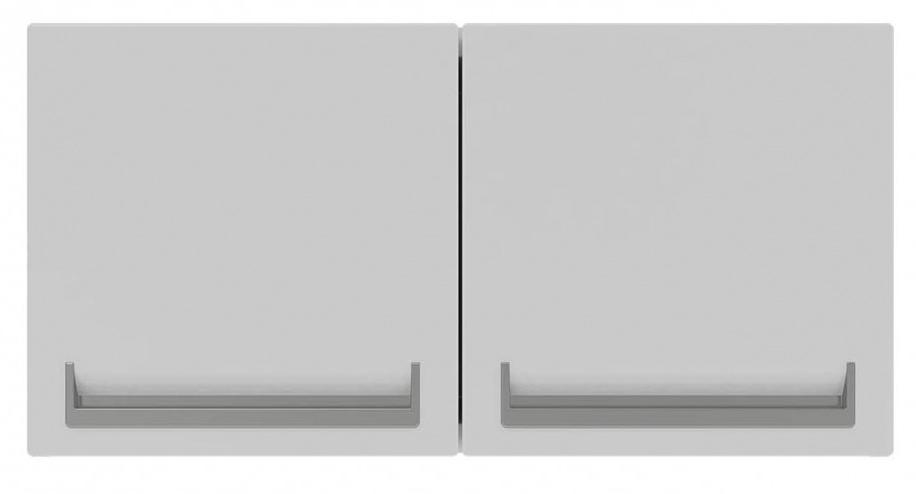 Armario Duplo Baixo 2P Colormarq Roma A2PP-R (branco)