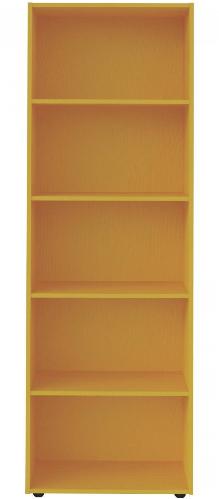 Estante Artely Multy II (amarelo)