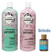 Ghair Escova Tratamento Japonês 2x1 Litro + Óleo 7ml Brinde