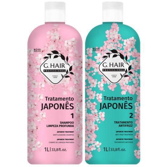 Ghair Escova Tratamento Japonês 2x1 Litro  - Loja Ghair Cosmeticos