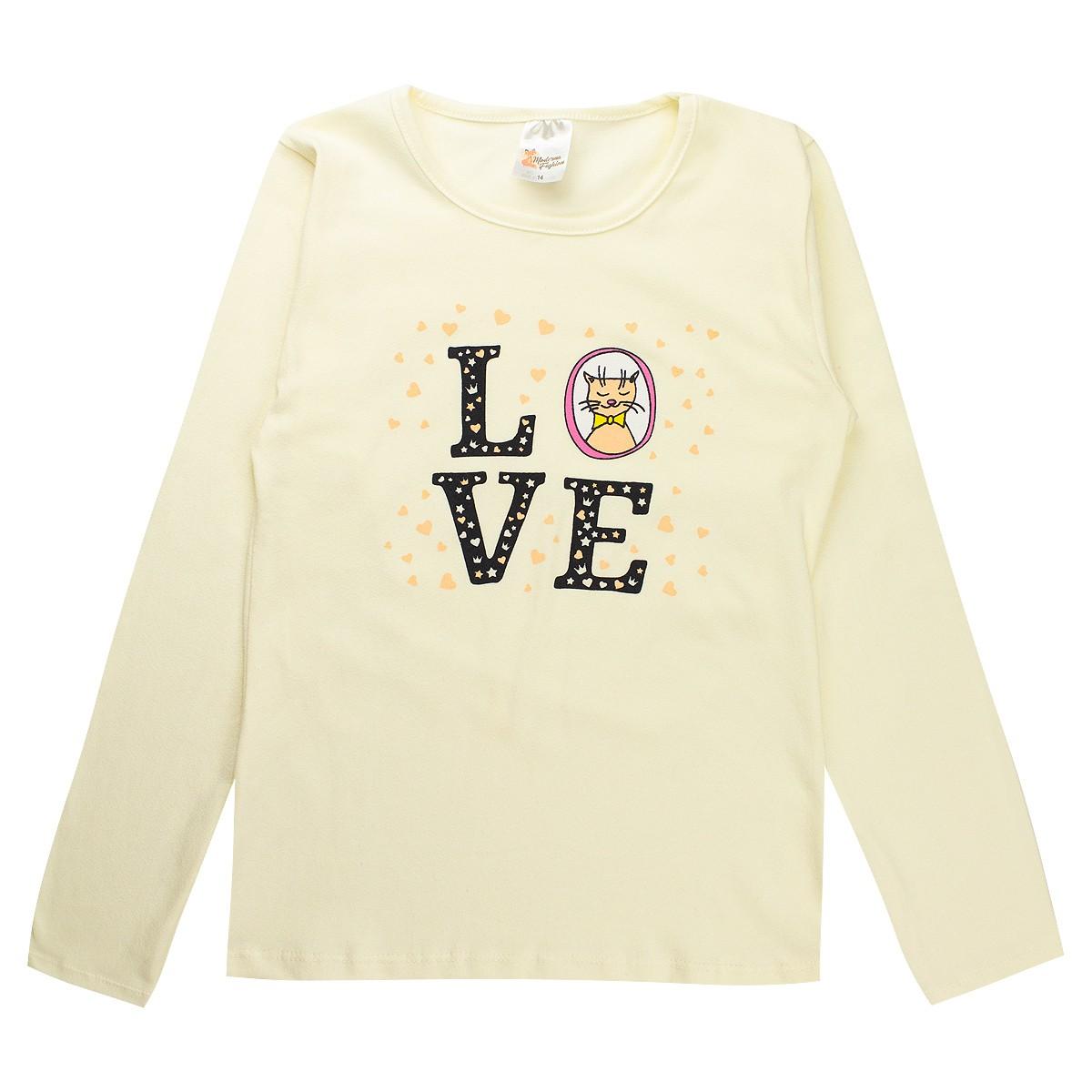Conjunto Infantil Menina Estampado Love Cotton - Bege