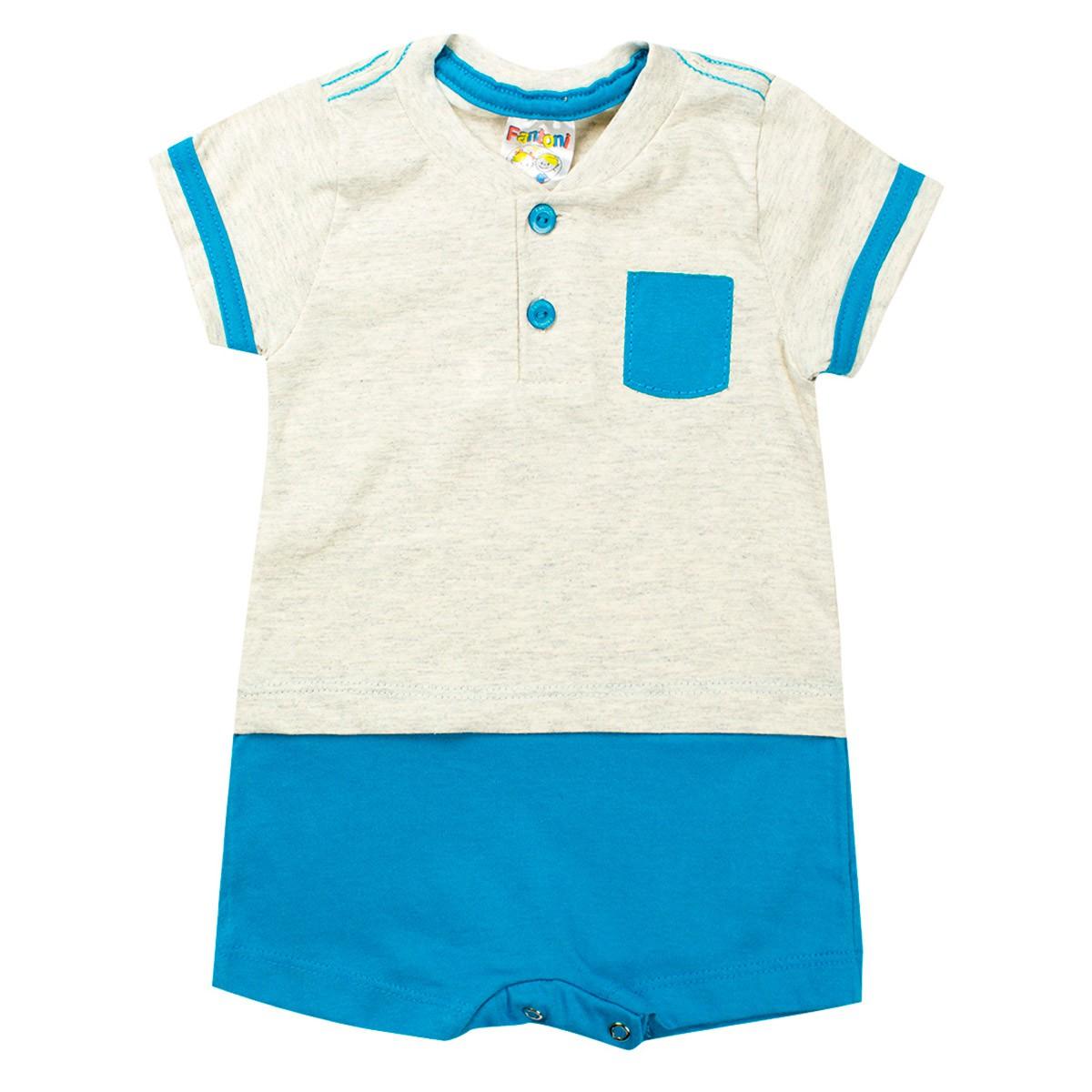 Macaquinho Infantil Menino Com Botões Azul - Fantoni