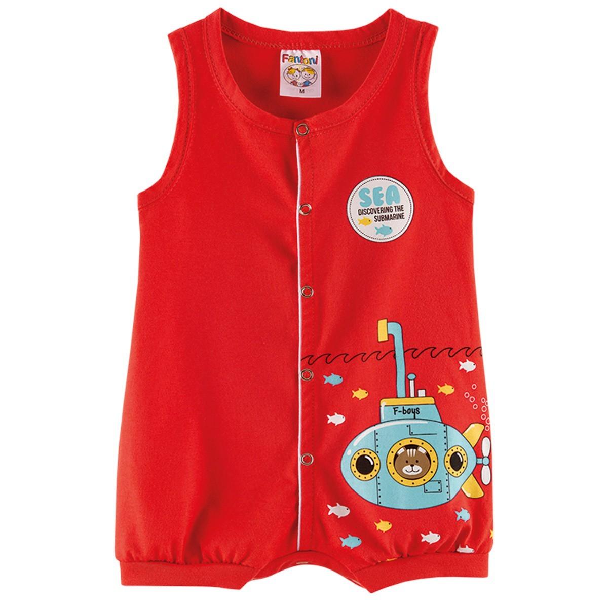 Macaquinho Regata Infantil Bebê Menino Submarino Vermelho