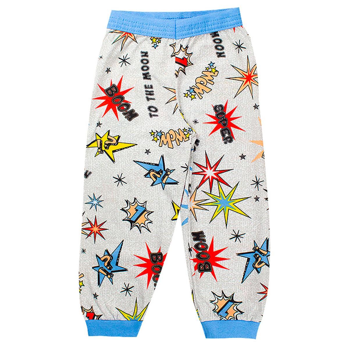 Pijama Infantil Masculino Raglan Meia Malha Azul Fantoni