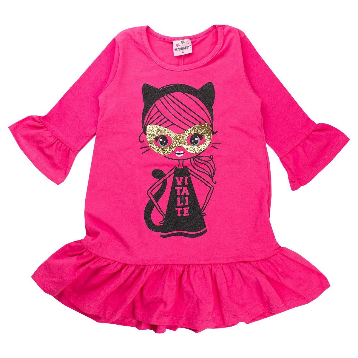 Vestido Silk Boneca com Aplique Máscara Pink - Vitalite