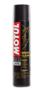 SPRAY DE LIMPEZA PARA DISCO DE FREIO MOTUL P2 BRAKE CLEAN 400ML
