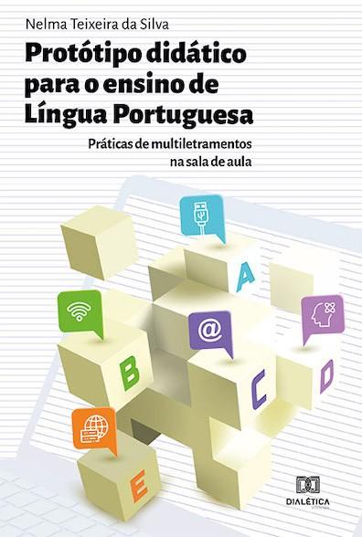 O protótipo didático para o ensino de língua portuguesa