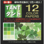 Papel TANT 15cm x 15cm - tons de verde, 48 folhas - origami Toyo